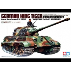 35164 German Sd.Kfz.182 King Tiger Production Turret